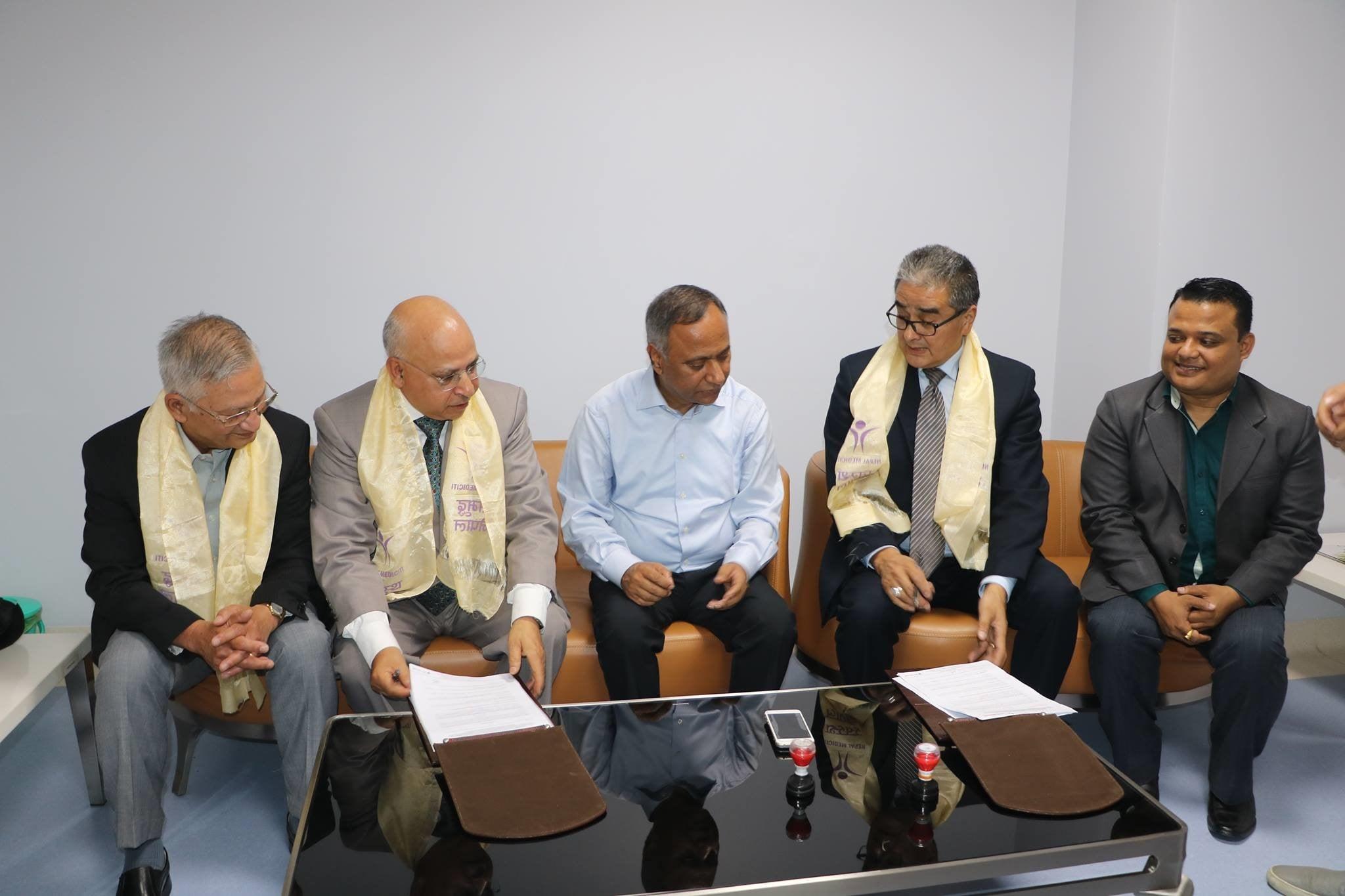 Signing of the Memorandum of Understanding 1-min